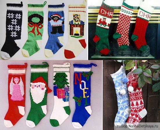 Вязаные носки для подарков