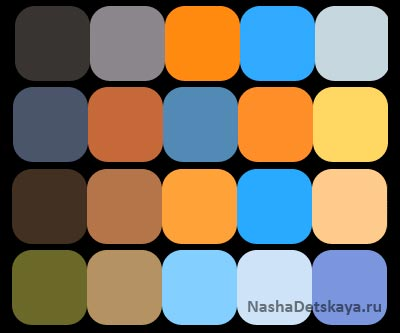 Палитры с добавлением оранжевого цвета