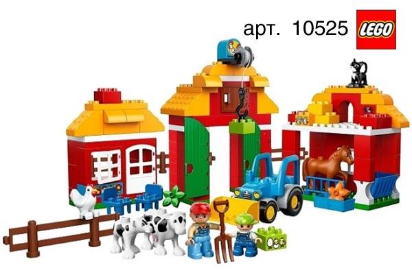 Лего duplo 10525 ферма