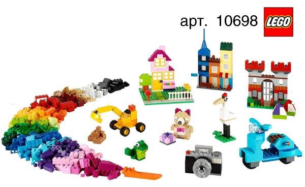 lego classic набор для творчества 10698