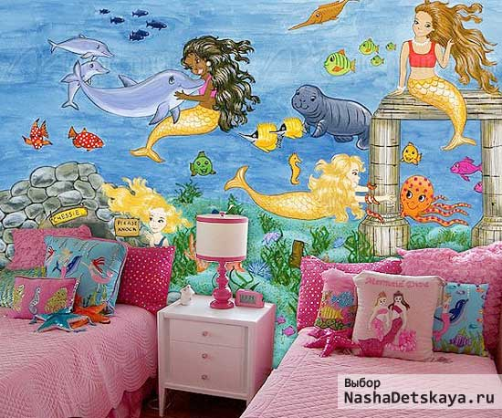 Детская для двух девочек с русалками