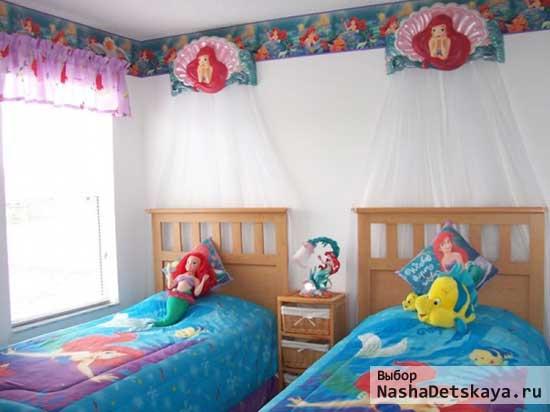 Ариэль в оформлении комнаты двойняшек