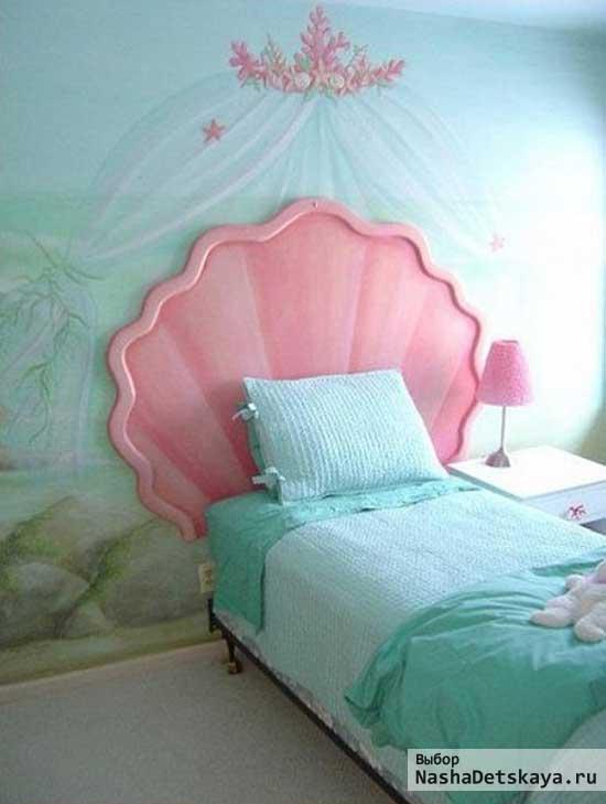 Кровать для маленькой русалки