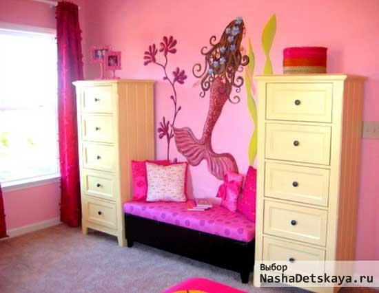 Розовые стены и русалки