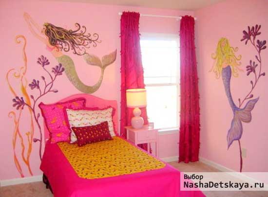 Комната русалки в розовом цвете