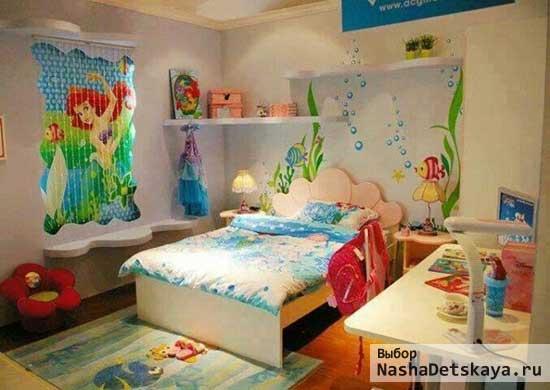 Светлая цветовая гамма комнаты русалки