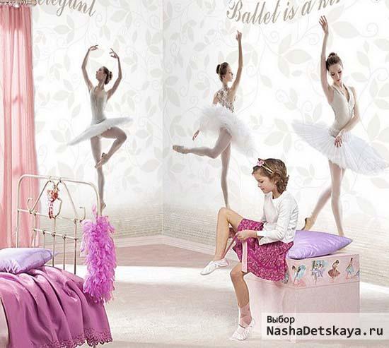 Маленькая балерина на стенах