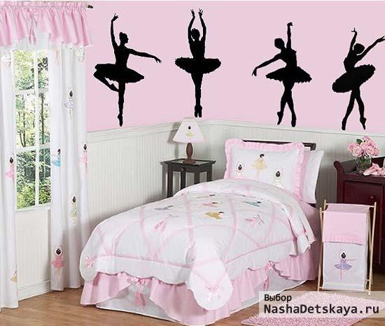 Силуэты балерин на стенах