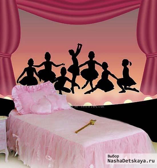 Оформление стены в комнате балерины в виде сцены театра
