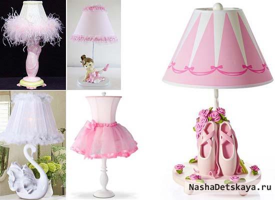 Настольные лампы в балетном стиле
