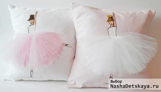 Диванные подушки с балеринами